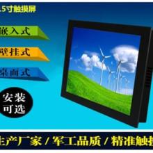 6串口15寸i5工业平板电脑厂家批发