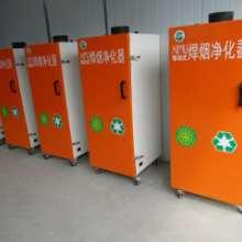 焊烟净化器、上海焊烟净化器价格、上海焊烟净化器厂家、上海焊烟净化器哪家好