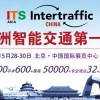2019上海国际交通工程技术展览