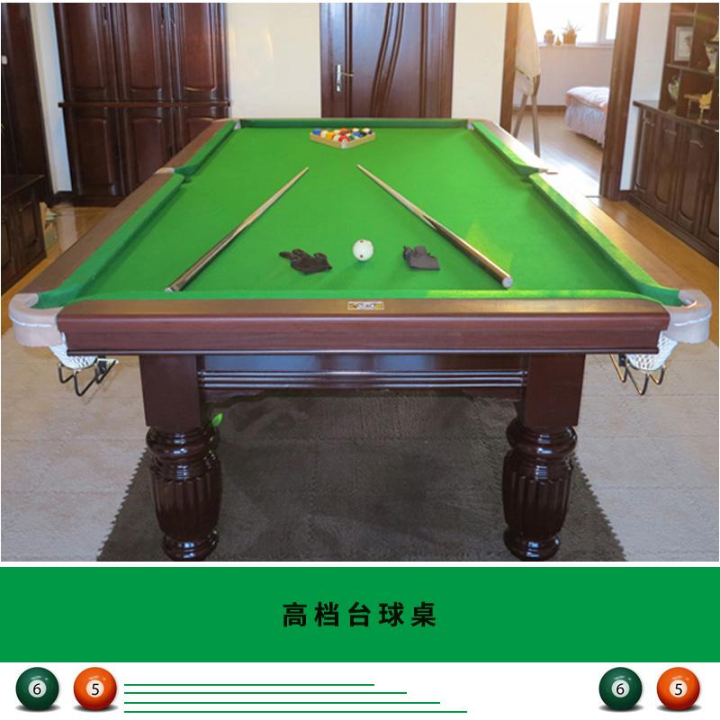 标准台球桌中式黑八16彩家用桌球台深圳宝安家用九球桌 台球桌中式黑八台球桌标准台球桌
