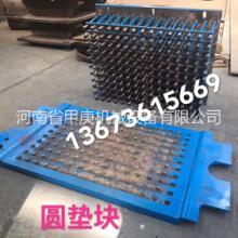 河南郑州什么地方的圆垫块砖机模具质量好 价格又实惠