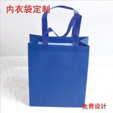 超声波无纺布立体袋 热压覆膜袋立体袋 机压电压彩印覆膜袋批发