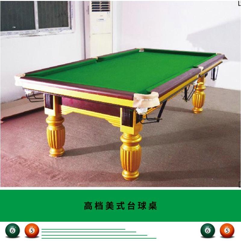 深圳桌球台厂家,深圳桌球台厂家订做,深圳桌球台批发斯诺克台球桌花式台球桌