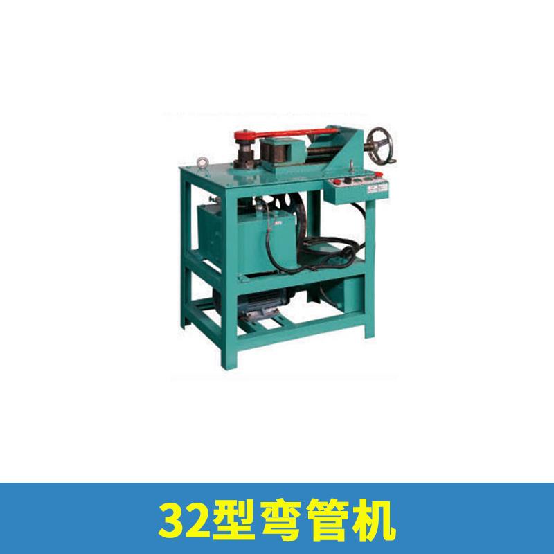 38型电动平台弯管机销售