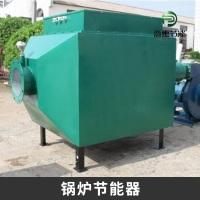 锅炉节能器生产