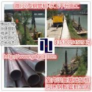 广州岭南打钢管桩公司图片