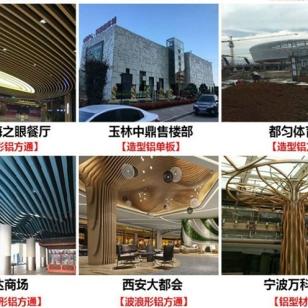广东欧佰铝方通厂家图片