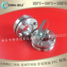 贵州单压对焊直通法兰视镜价格满意