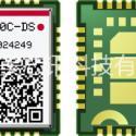 新品SIM800C-DS模块图片
