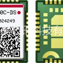 希姆通新品SIM800C-DS模块 四频GSM/GPRS模块图片