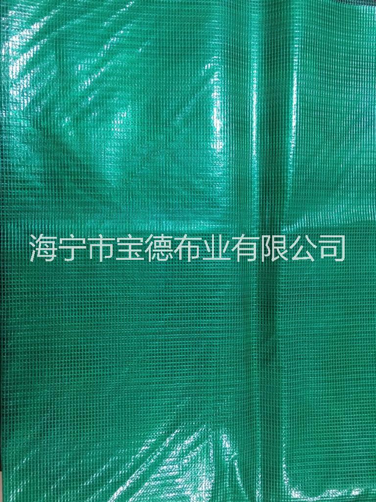 PVC透明网格布、透明夹网布