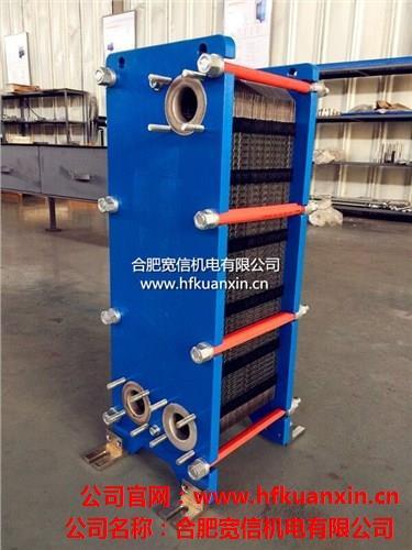 可拆板式换热器 天津板式换热器厂家北京板式换热器供应商宽信供
