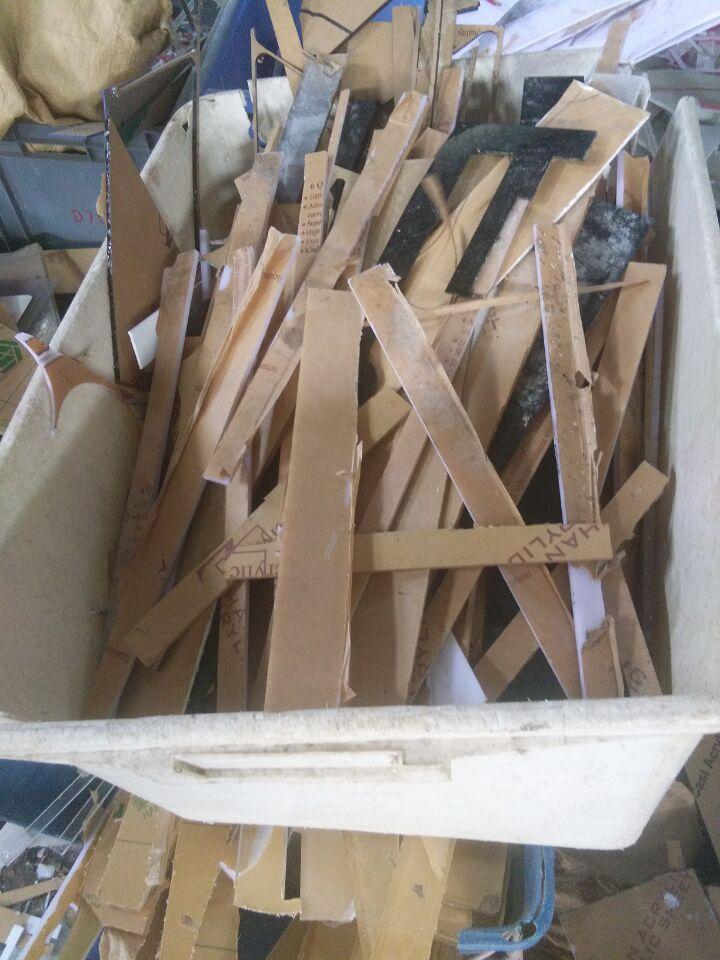 东莞专业回收加工废亚克力回收亚克力废塑胶