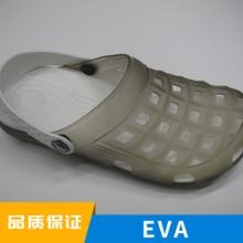 广东EVA厂家直销eva泡棉 eva制品eva脚垫 eva材料 冲型加工eva洗车条批发