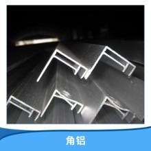 厂家直销 角铝 铝箱包边角铝 航空箱角铝 军箱角铝 22*22角铝图片