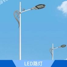 LED路灯制作 led灯 路灯杆自弯臂路灯 单头双头户外高杆道路灯 欢迎来电咨询批发
