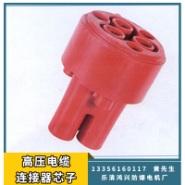 高压电缆连接器芯子图片