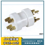 JD4接线端子3芯-10芯图片