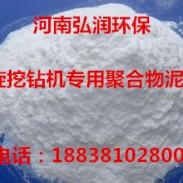 郑州旋挖钻机用化学泥浆护壁剂图片
