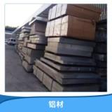 厂家直销 铝材 铝合金橱柜铝材 铝合金橱柜型材 铝合金橱柜材料