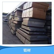 厂家直销 铝材 铝合金橱柜铝材 铝合金橱柜型材 铝合金橱柜材料批发