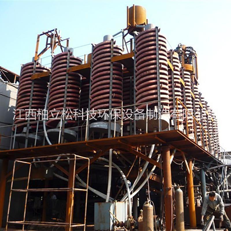 江西柏立松定制BLL-900/1200/1500螺旋溜槽选煤设备 选煤机工厂免费技术咨询