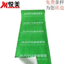 装饰公司定制装修地板保护膜工地地面保护膜施工瓷砖成品保护膜批发