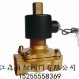 江森 江森VD2WB二通双位电磁阀