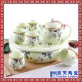 礼品茶具定做 景德镇陶瓷茶具