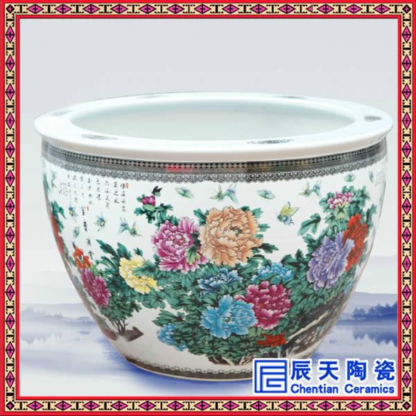 陶瓷大缸 装饰礼品大缸