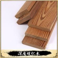 厂家直销上海深度碳化木 户外防腐木碳化木 深度碳化木 多规格定制批发