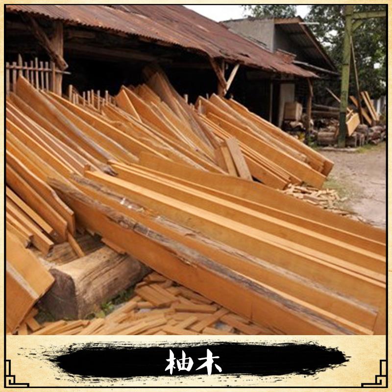 上海柚木厂家经销 原木 南美柚木 大原木 欢迎来电订购