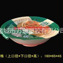 长沙扣肉碗厂家,耐冷耐热可低温冷长沙扣肉碗厂家,高温杀菌塑料碗批发