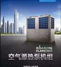 美的超低温采暖工程案例报价 美的低温空气源热泵工程安装 美的空气源工程价格批发