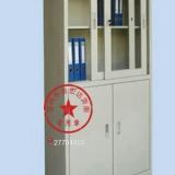 文件柜  办公桌 资料柜 仓储货架 凭证柜