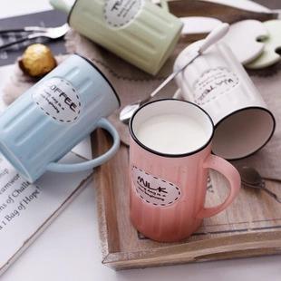 创意大容量条纹浮雕马克杯陶瓷杯 芝麻点色釉杯 咖啡杯带盖带勺