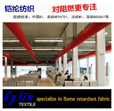 阻燃纤维布袋风管图片/阻燃纤维布袋风管样板图 (2)