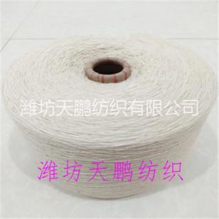 气流纺涤棉纱10支14支16支图片
