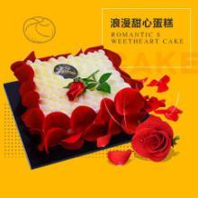 克莉丝汀蛋糕店加盟,味道怎么样,受大众欢迎热度有多高?批发