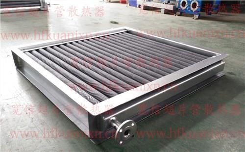 翅片管换热器 广东翅片管换热器 翅片管换热器厂家宽信供