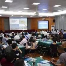 邯郸市公共机构节能技术推广对接会