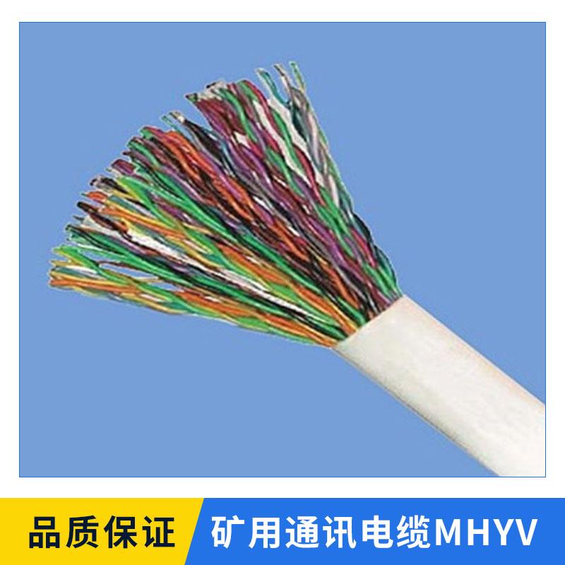 矿用通讯电缆图片/矿用通讯电缆样板图 (2)