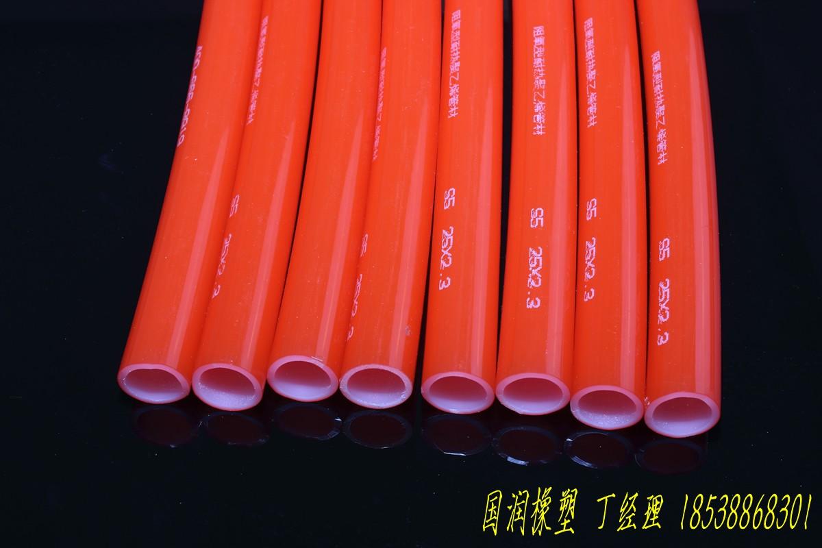 PE地暖管图片/PE地暖管样板图 (3)