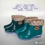 双钱雨鞋厂家直销  双钱雨鞋厂家直销   双钱雨鞋厂家直销
