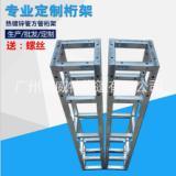 背景舞台铁桁架 广告帐篷展示镀锌铁桁架