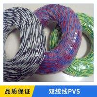 双绞线PVS 电器设备用双绞线电源线 数据传输线路 高品质厂家