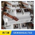 西门康SKM800GA176D 驱动模块 平板硅 整流桥 模块 可控硅 二极管 欢迎来电咨询
