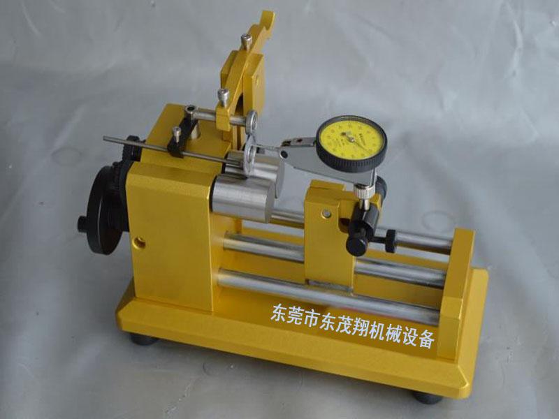 特价高精度导轨型同心度仪3-25 同轴度测量万偏心仪偏摆仪非标订做万向型同心度仪