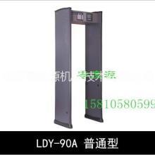 LDY-90A 普通型
