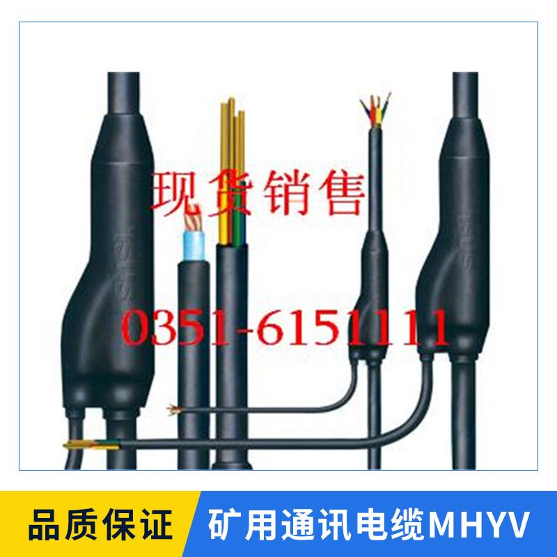 矿用通讯电缆图片/矿用通讯电缆样板图 (4)